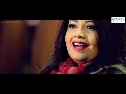 Kalekata Passe – Deepika Priyadarshani Peiris